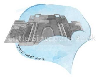 Pauper's Hospital Watermark JPG
